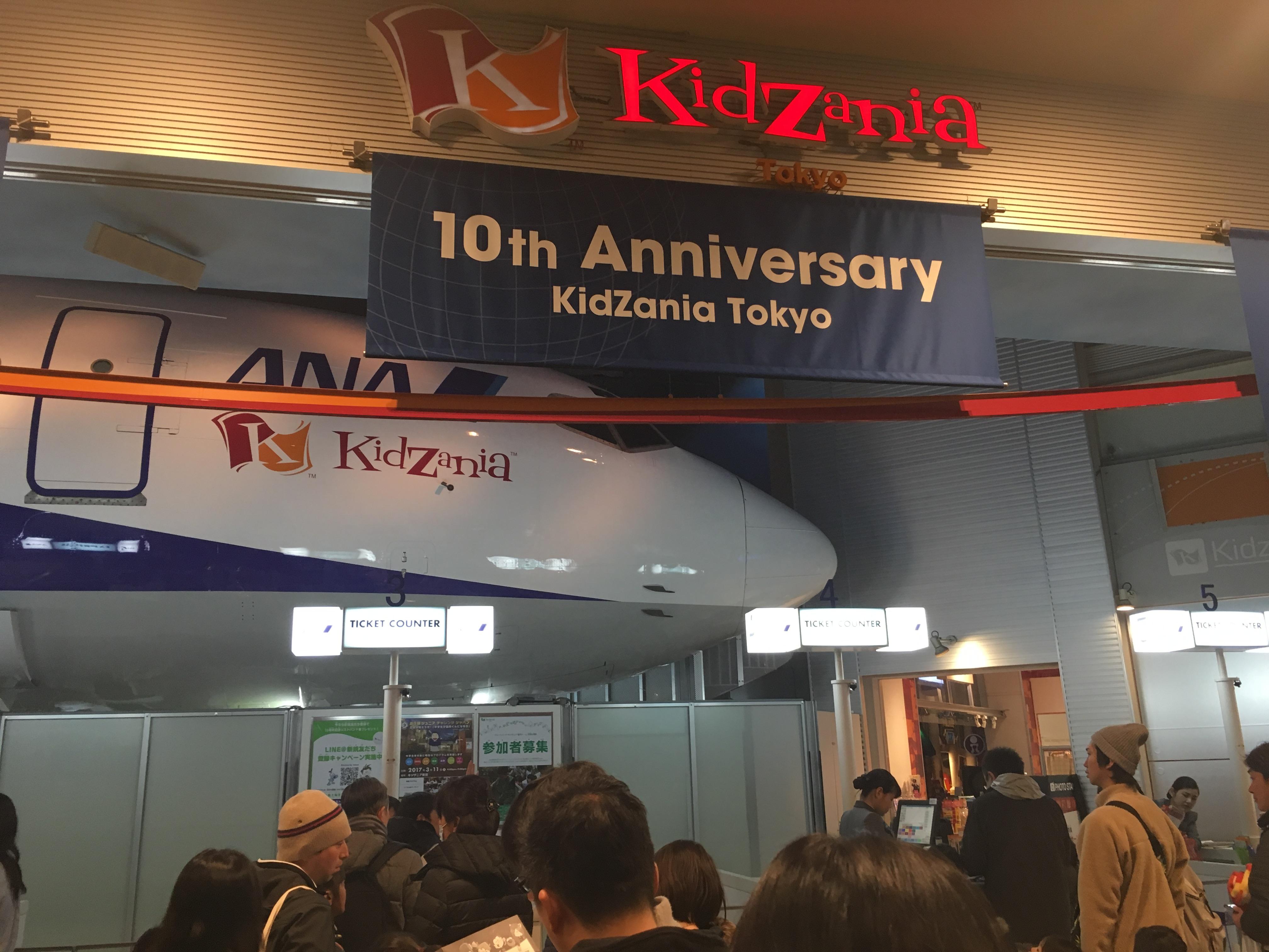 【キッザニア東京】帰りに寄りたい「ららぽーと豊洲」の休憩・おすすめスポットをご紹介