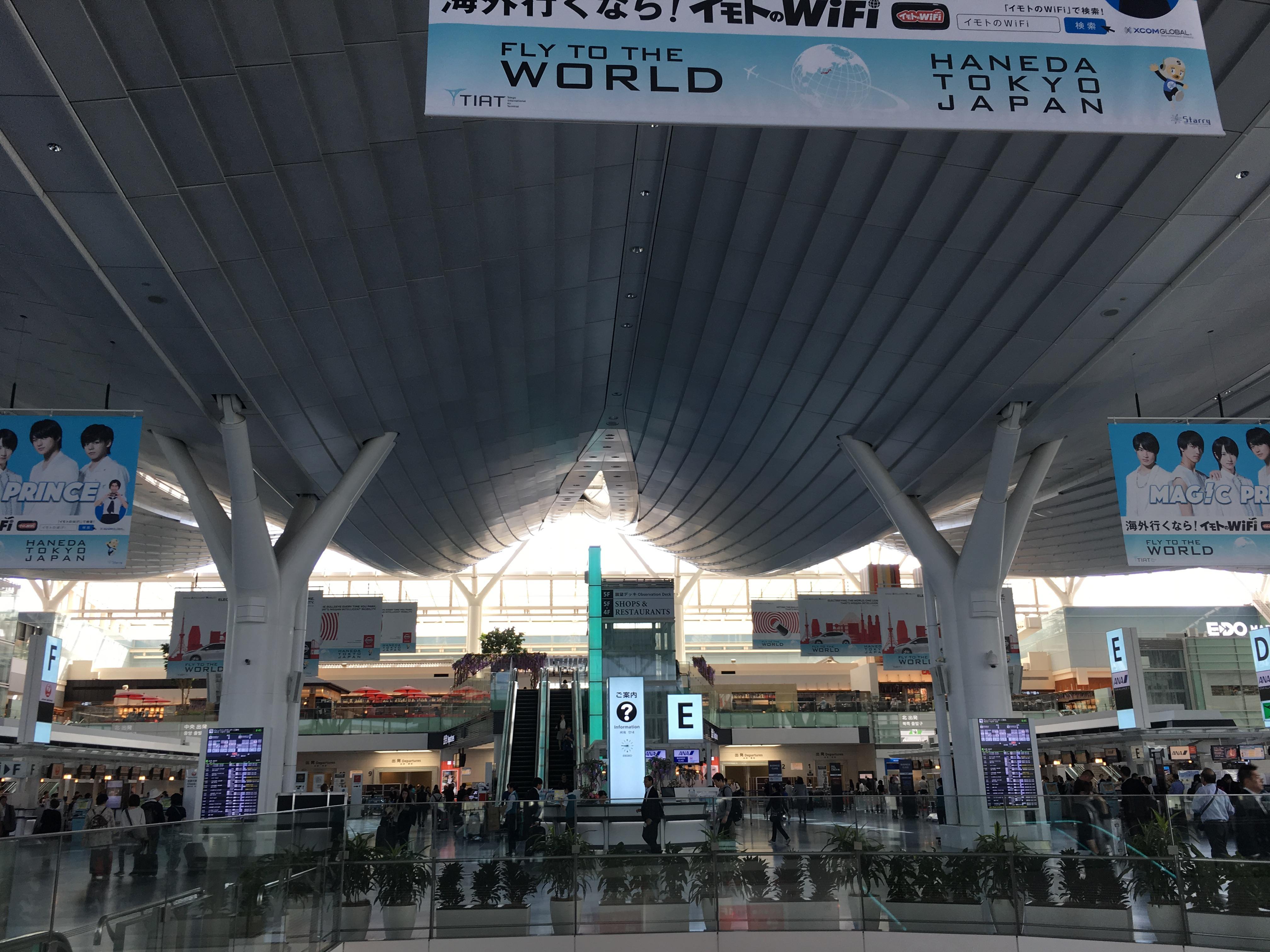 子連れで楽しめる!「羽田空港国際ターミナル」のご紹介♪その1~グルメ編~
