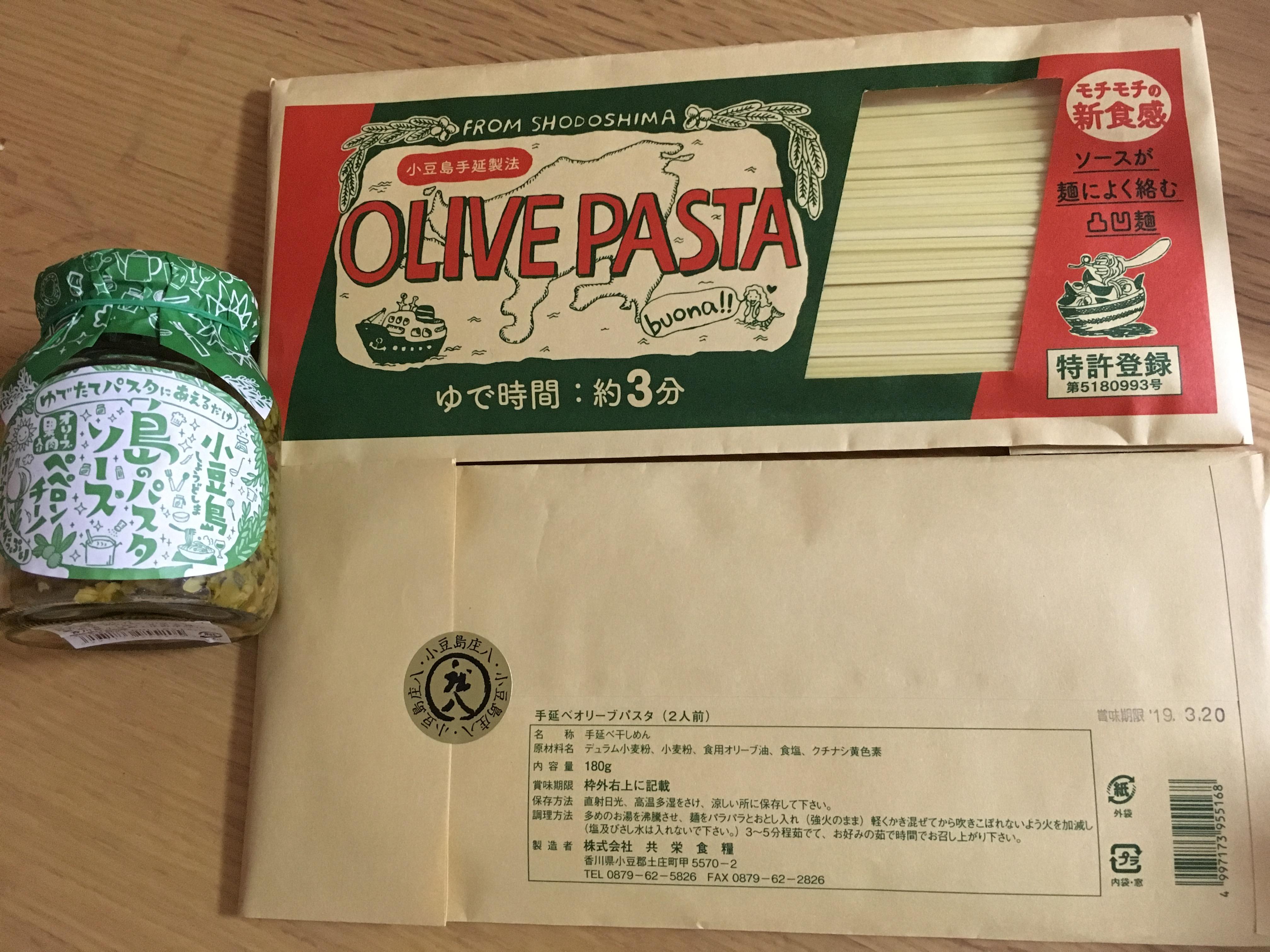 小豆島生まれの個性的な麺と、瓶に入ったおしゃれなパスタソースがベストマッチの組み合わせ!